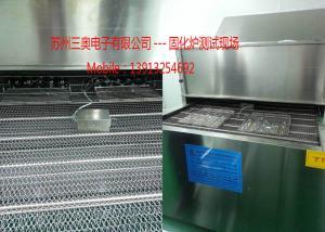 固化炉--炉温测试仪