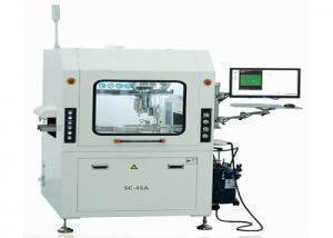 全自動選擇性塗覆機SC-45A