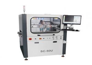 全自動選擇性塗覆機SC-50U