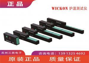Wickon炉温测试仪