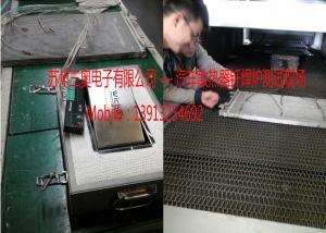 汽车散热器钎焊--炉温跟踪测试